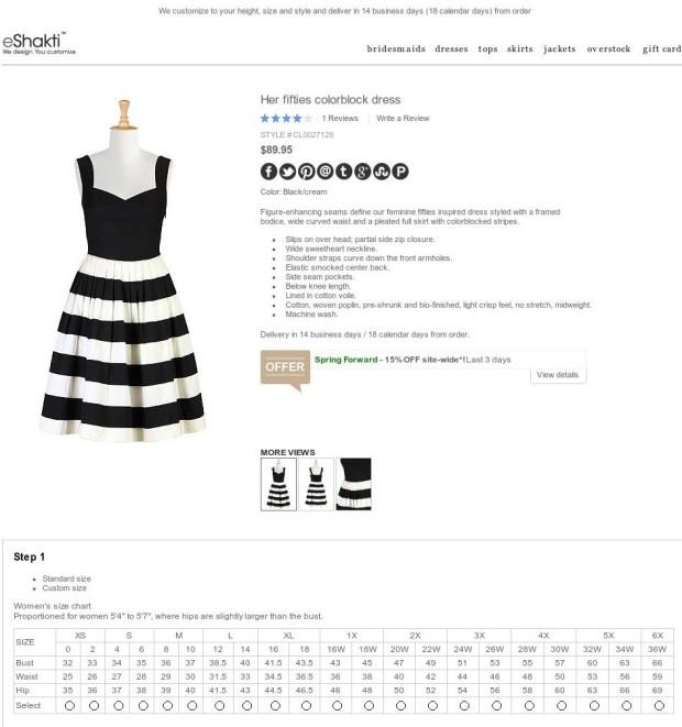 Web2Shot_http_www_eshakti_com_product_cl0027129_her_fifties_1393434585